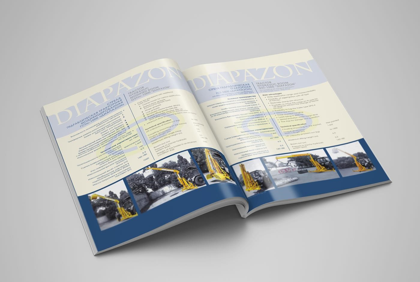 Печать брошюр КБС в Москве | фото 2