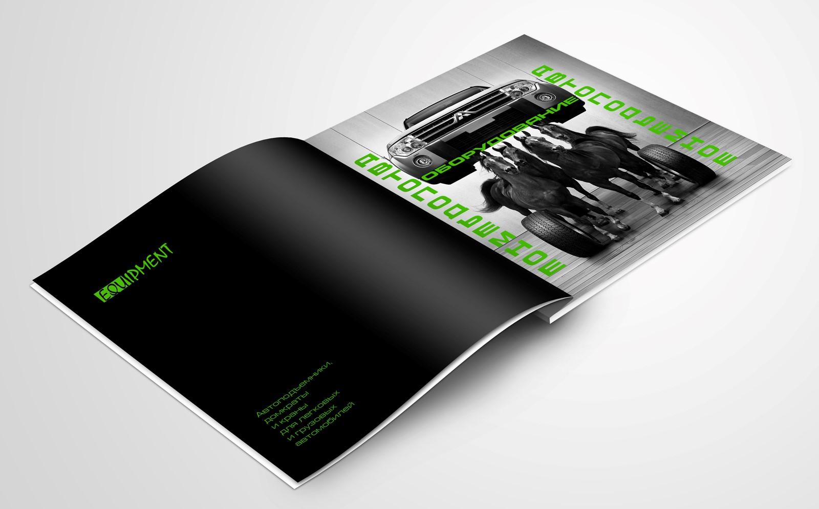 Печать брошюр КБС в Москве | фото 3