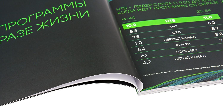 Печать брошюр КБС в Москве | фото 1