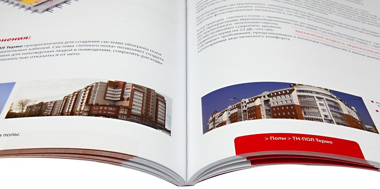 Печать брошюр КБС в Москве | фото 7
