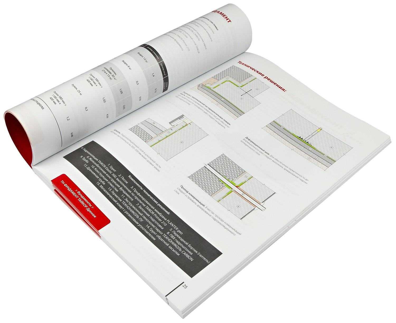 Печать брошюр КБС в Москве | фото 8