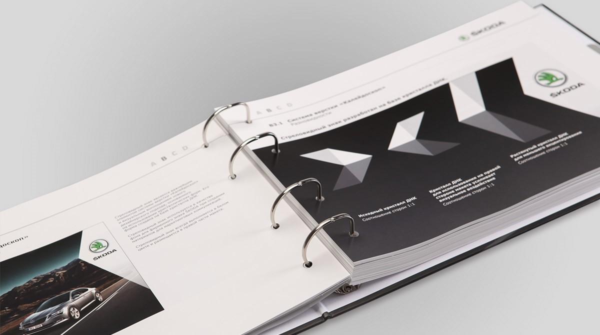 Печать брошюр на кольцах в Москве   фото 2