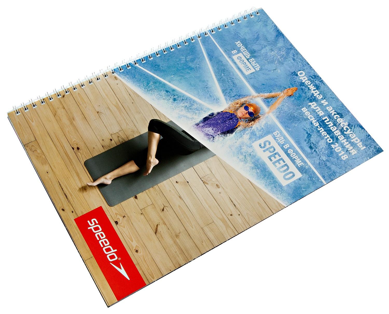 Печать брошюр на пружине в Москве | фото 8