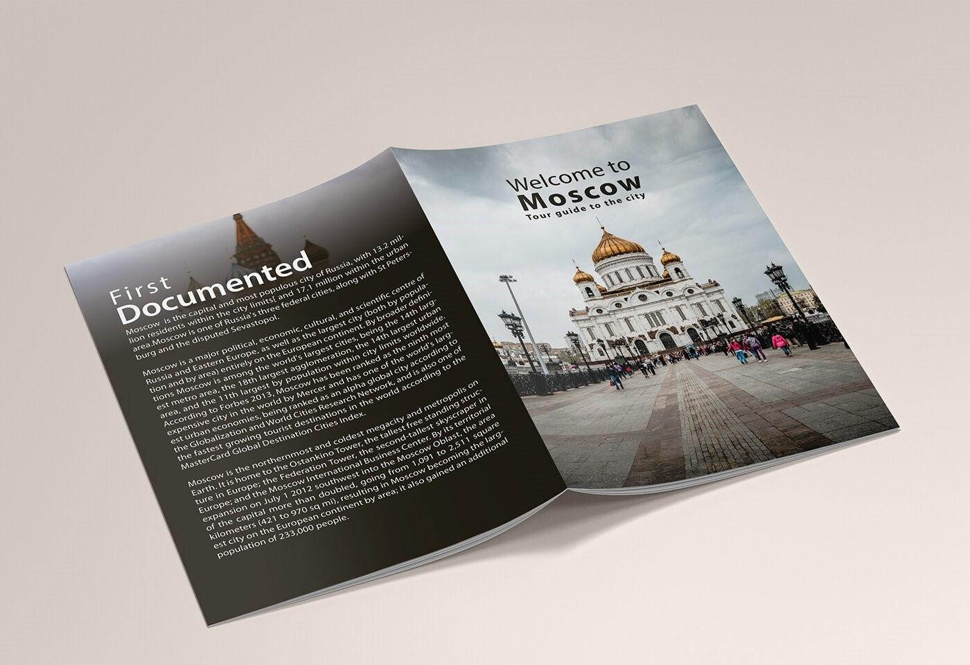 Брошюры А4 в Москве | фото 3