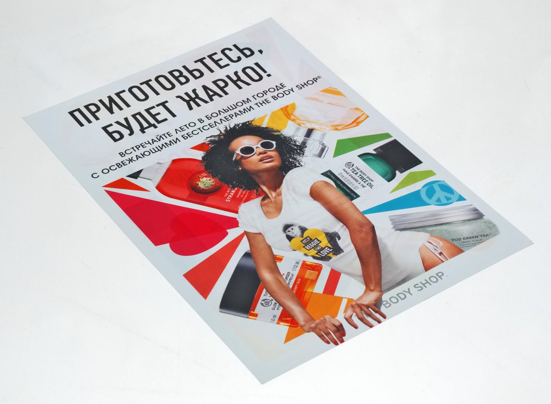 Цифровая печать листовок А4 в Москве | фото 6