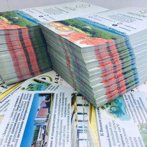 Цифровая печать листовок А4