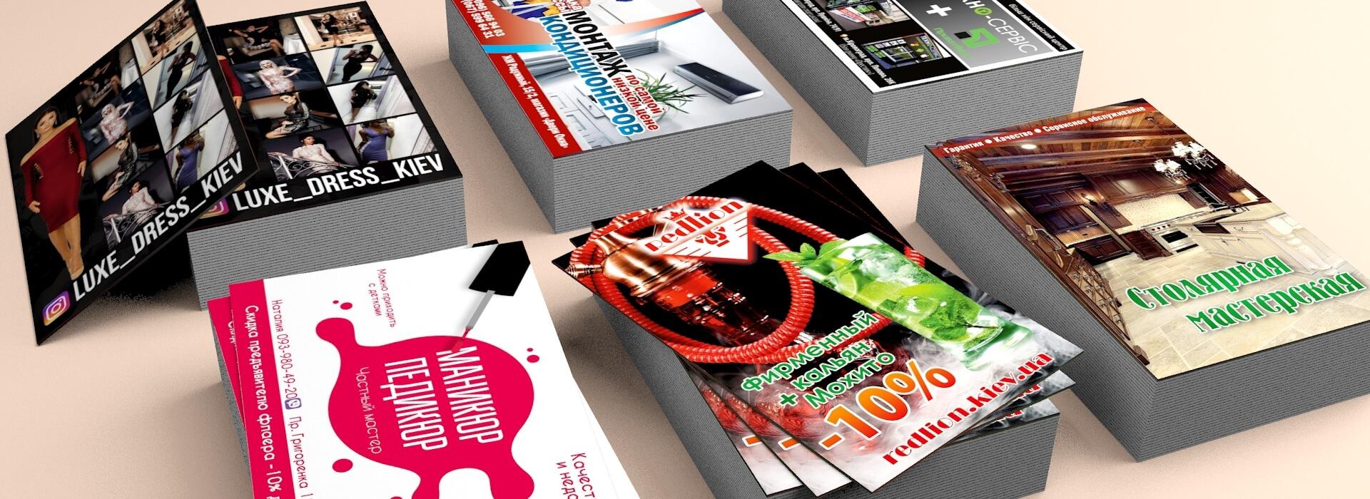 Цифровая печать листовок А6 в Москве | фото 5