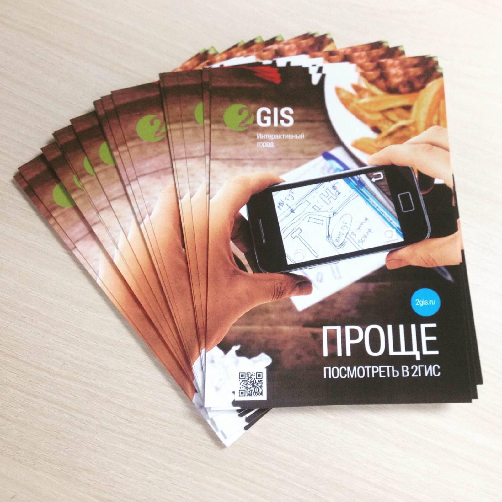 Цифровая печать листовок А6 в Москве | фото 6