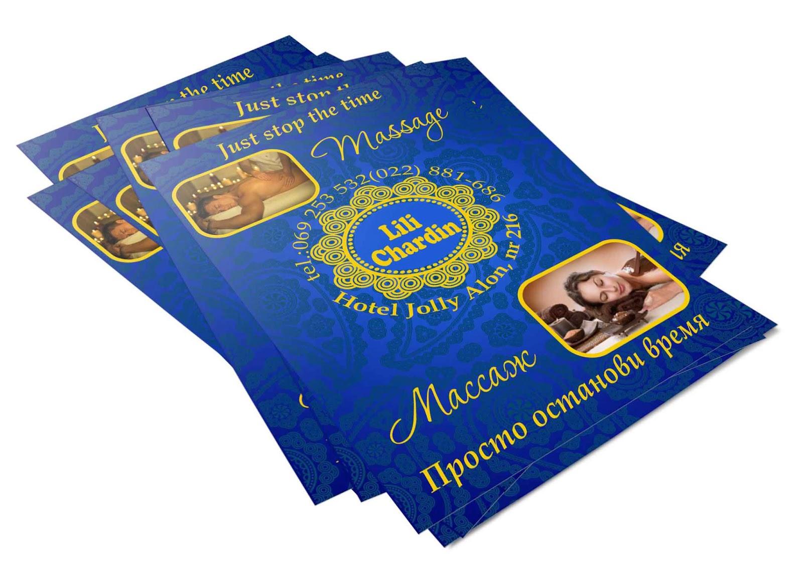 Цифровая печать листовок А6 в Москве | фото 7