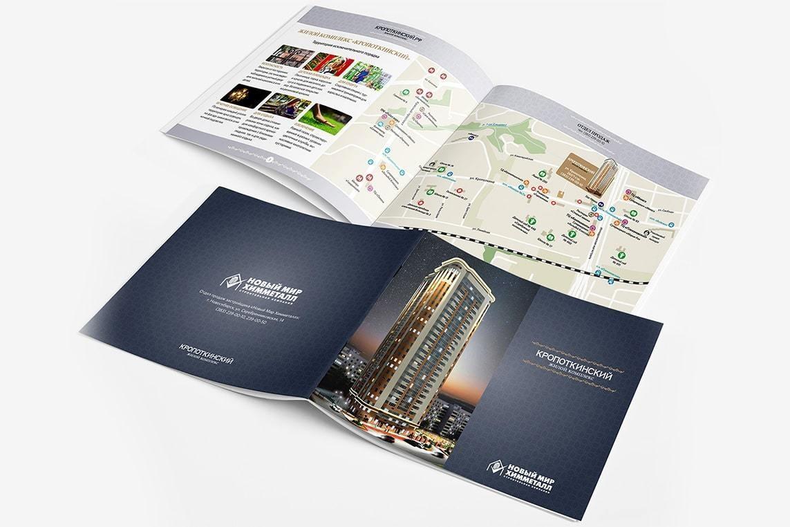 Двухсторонние брошюры в Москве | фото 2