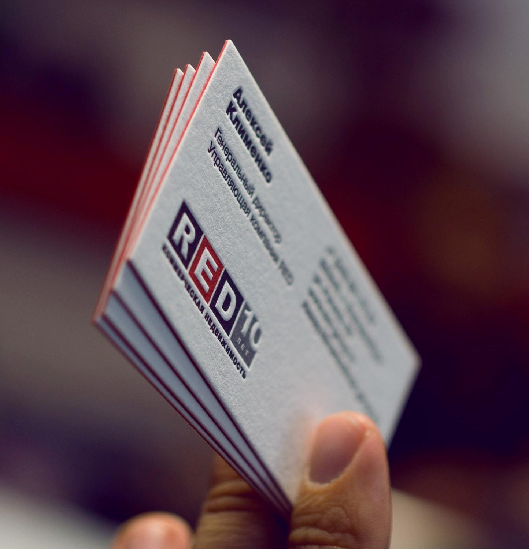Двухслойные визитки в Москве | фото 7