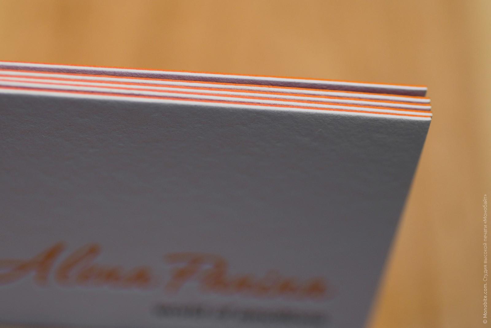 Двухслойные визитки в Москве | фото 8