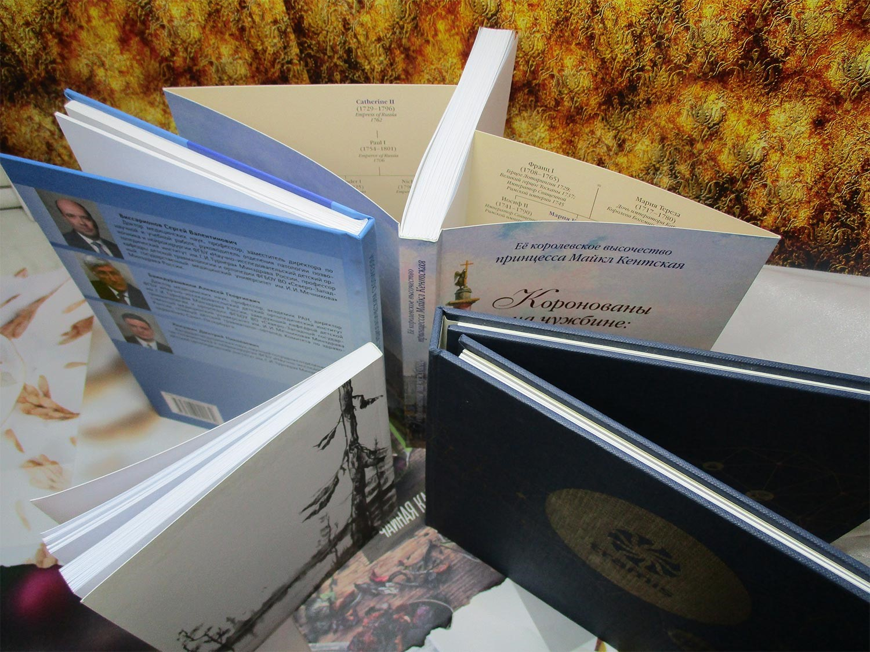 Печать книг в твердом переплете в Москве | фото 7