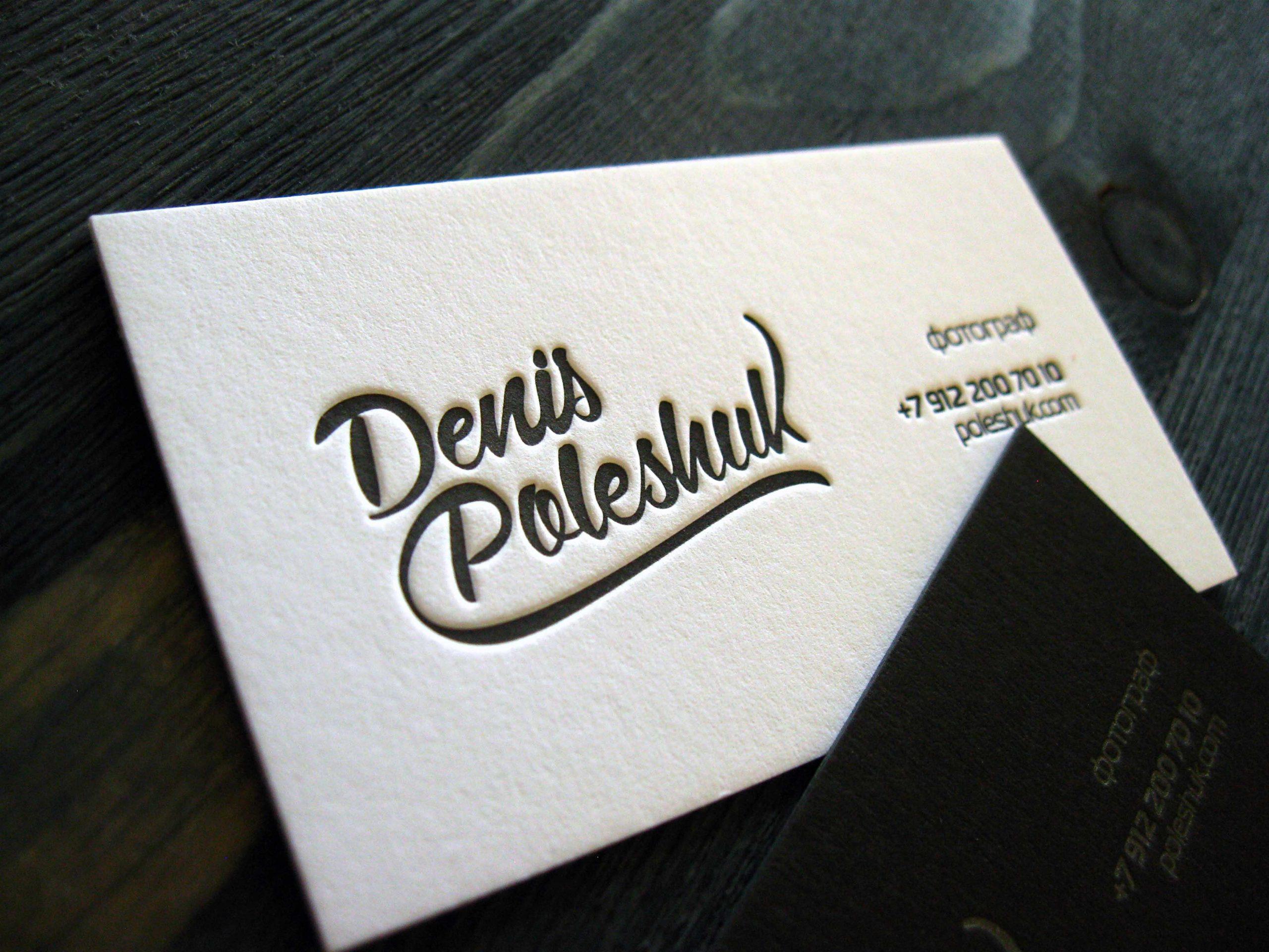 Личные визитки в Москве | фото 1