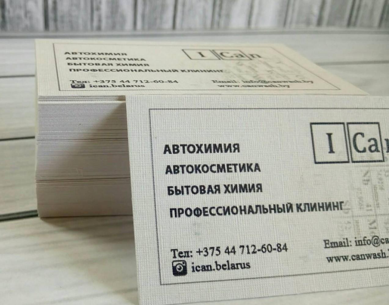 На бумаге лен в Москве | фото 2