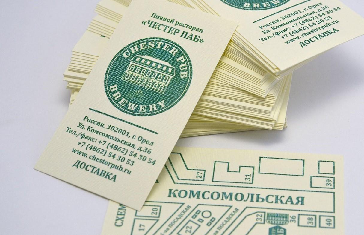 На бумаге лен в Москве | фото 6