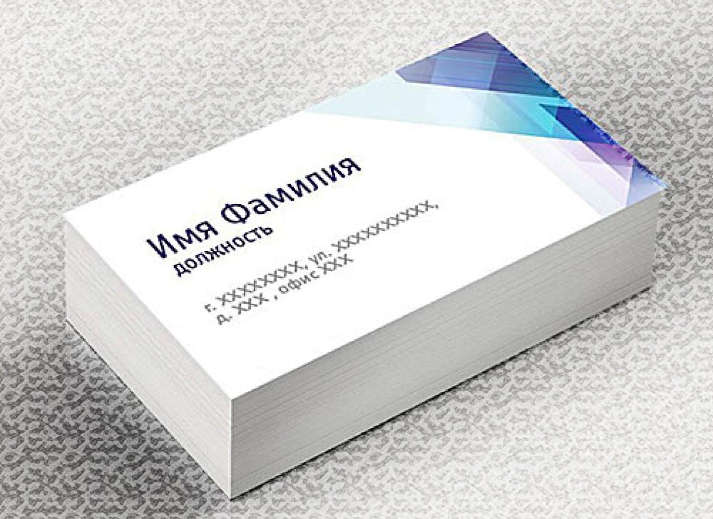 Односторонние визитки в Москве | фото 8