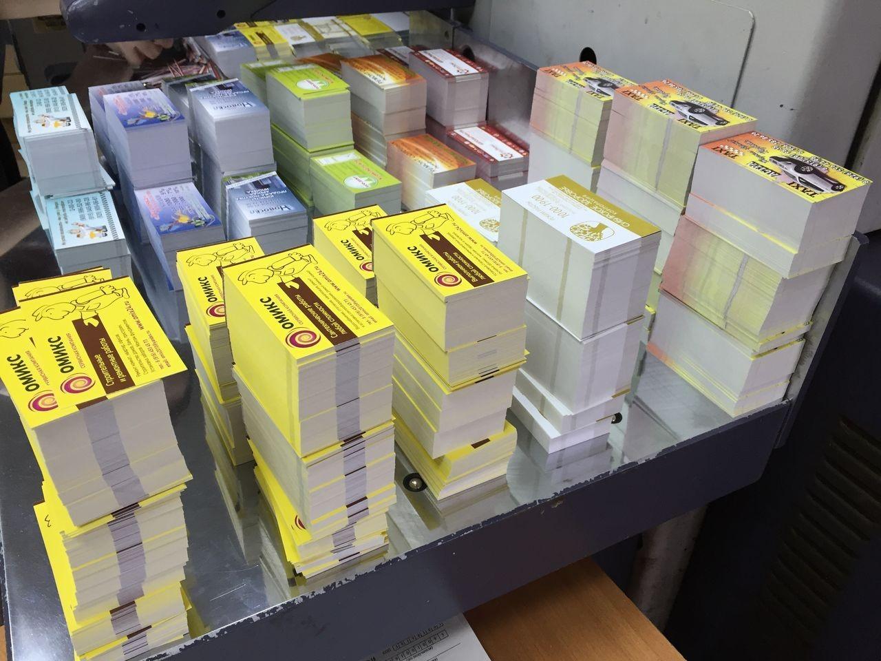 Офсетная печать визиток в Москве | фото 5
