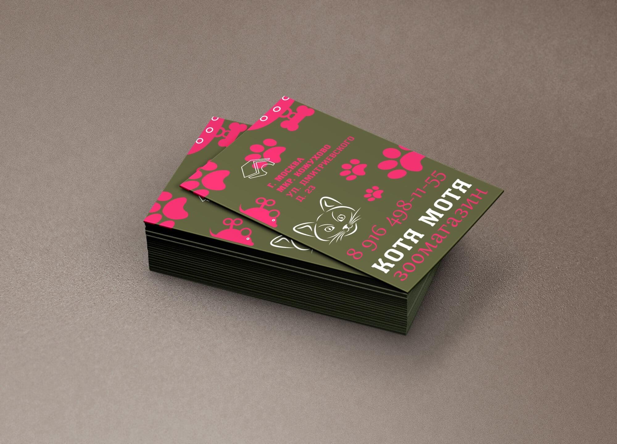 Офсетная печать визиток в Москве | фото 8