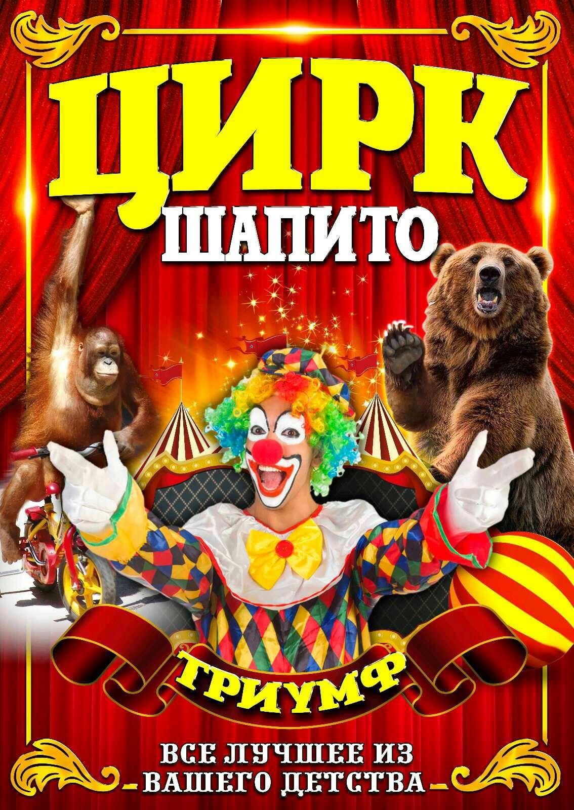 Печать афиш в Москве | фото 8