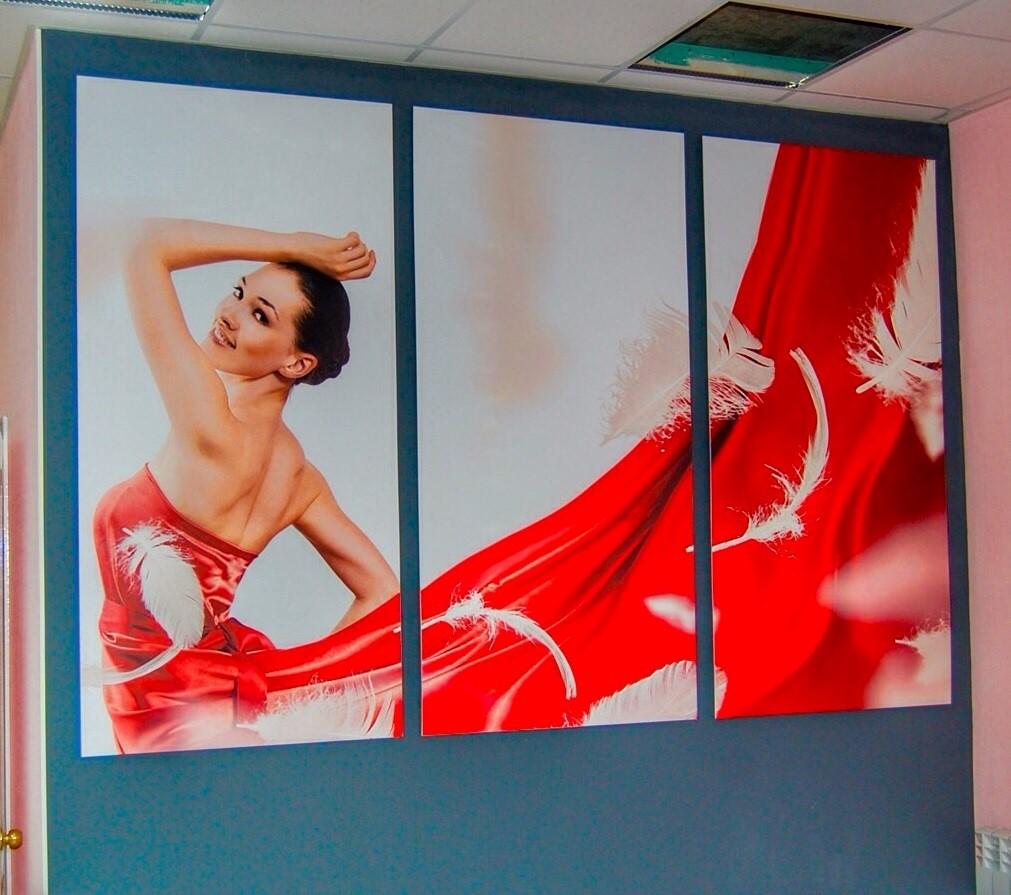 Печать баннеров в Москве | фото 7