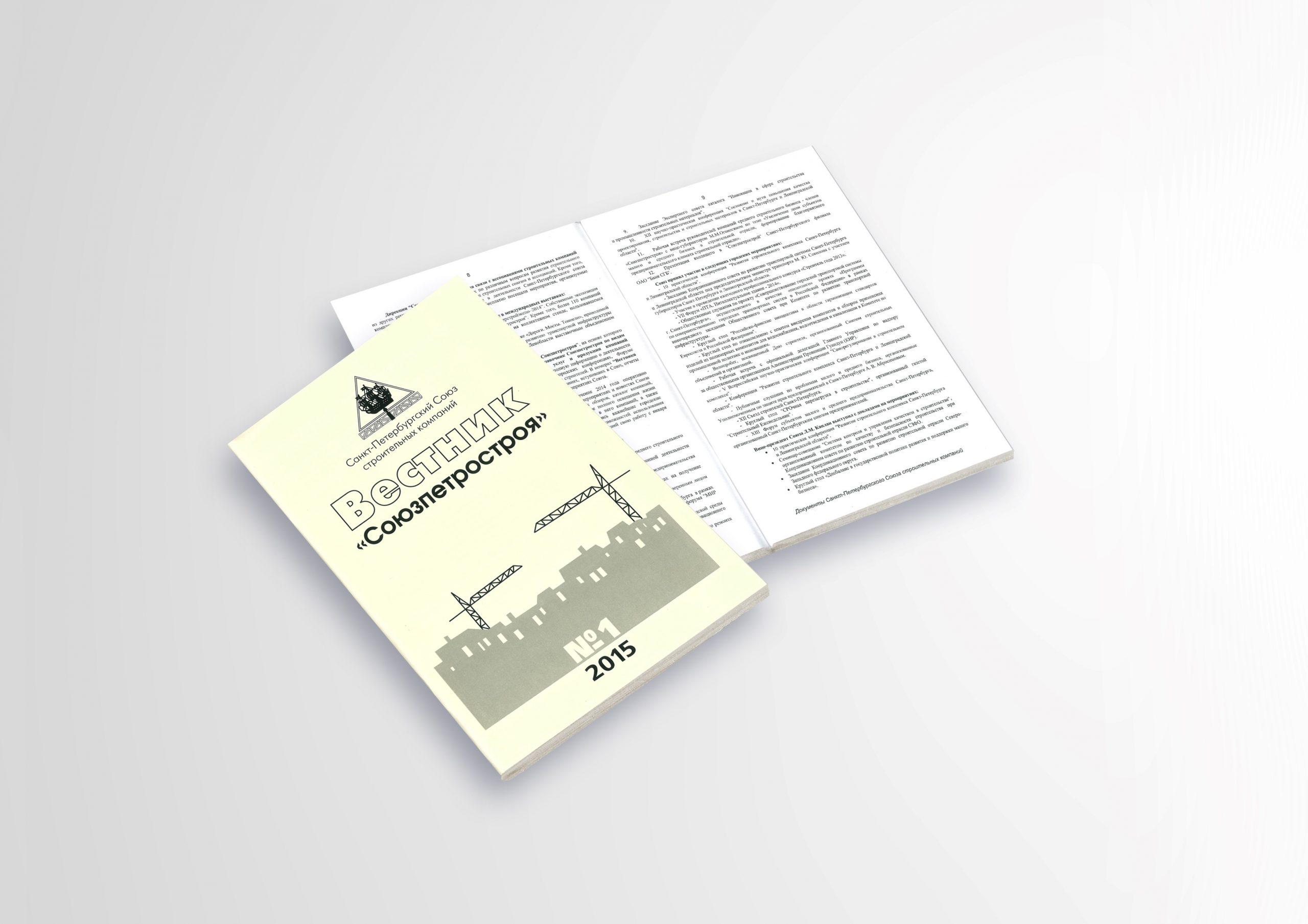 Печать брошюр малым тиражом в Москве   фото 3