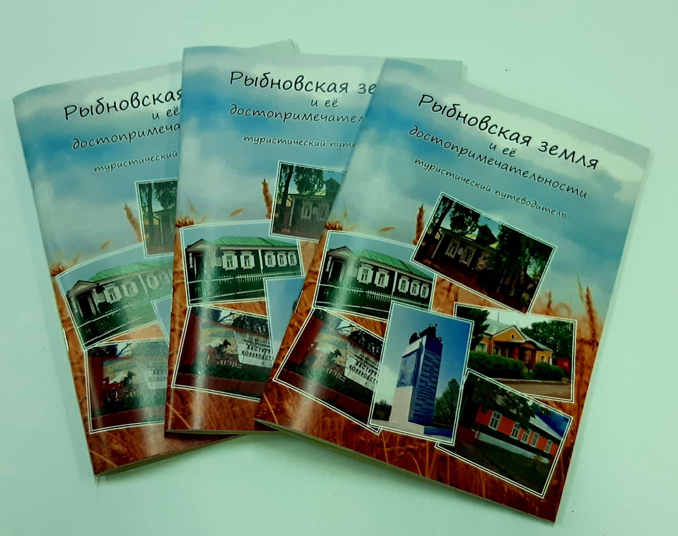 Печать брошюр малым тиражом в Москве   фото 5