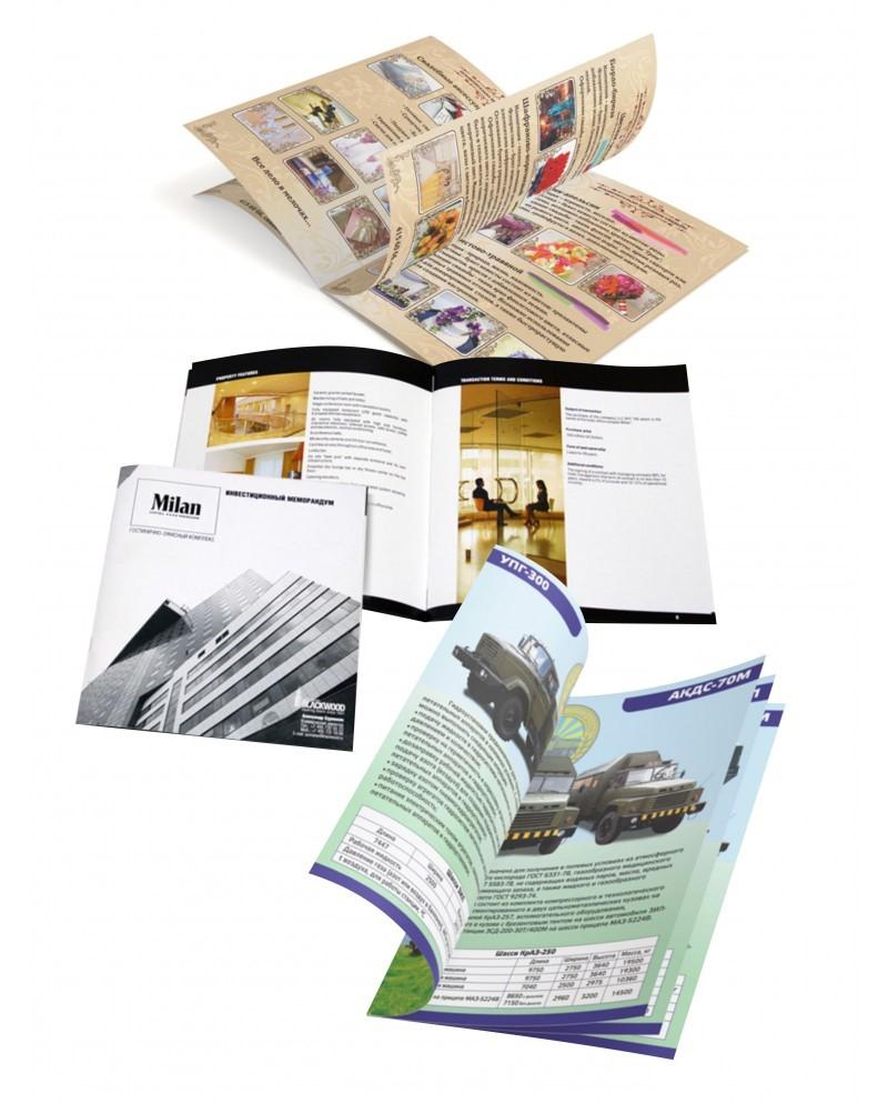 Печать брошюр малым тиражом в Москве   фото 6