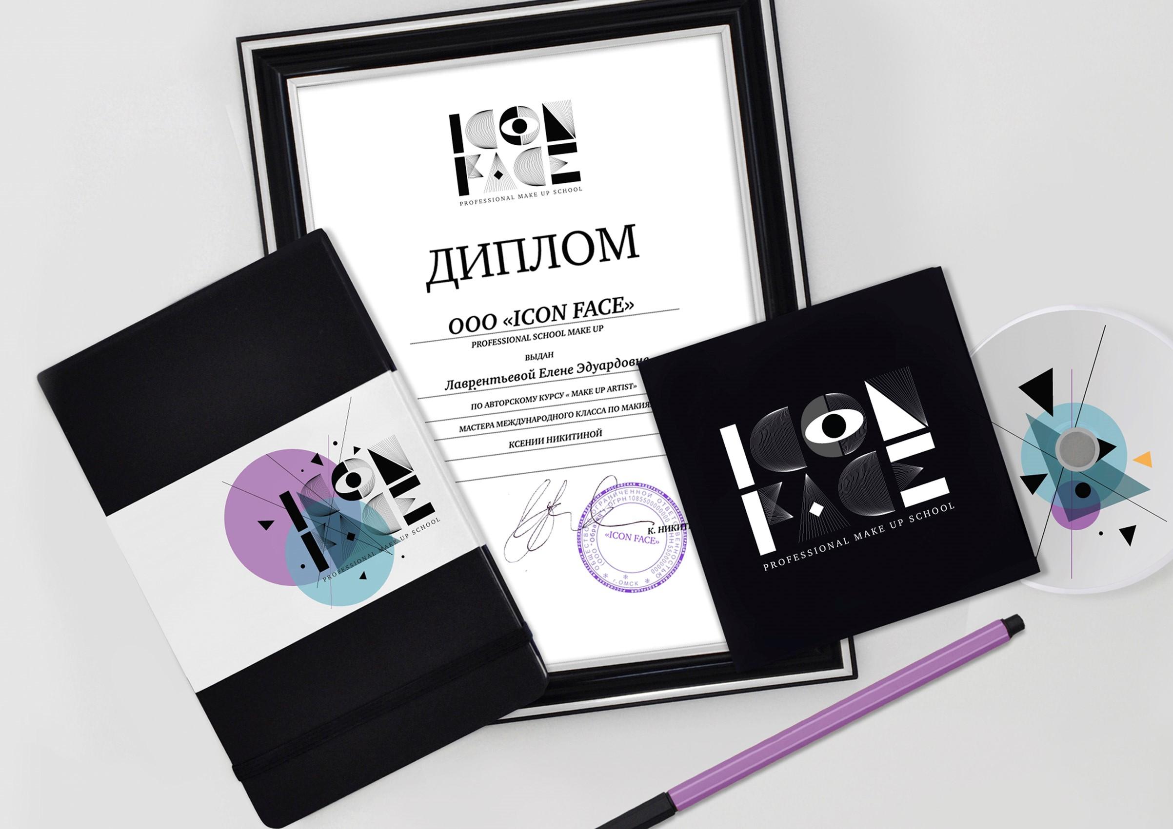 Печать дипломов в Москве | фото 4