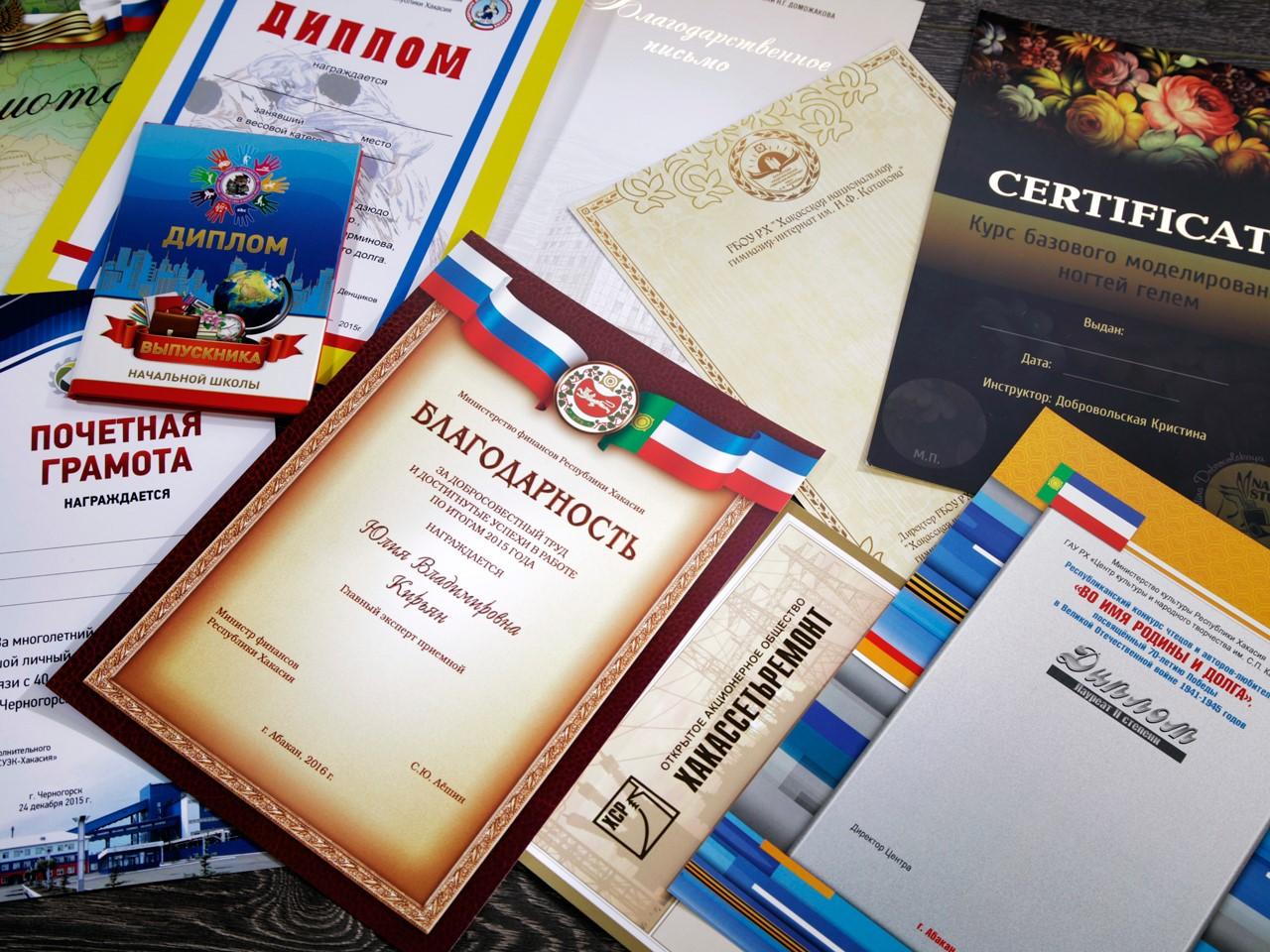 Печать дипломов в Москве | фото 5