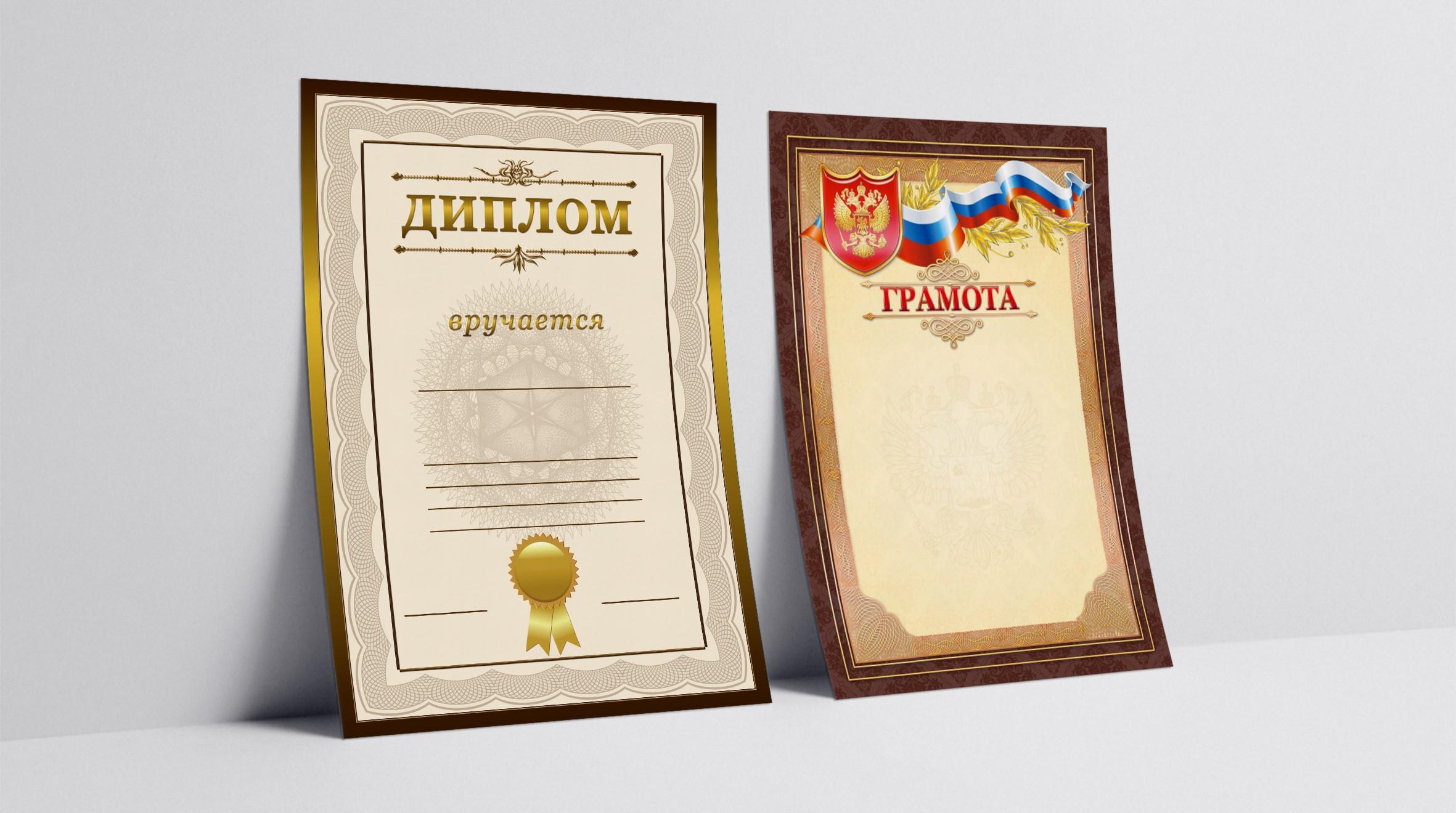 Печать дипломов в Москве | фото 7