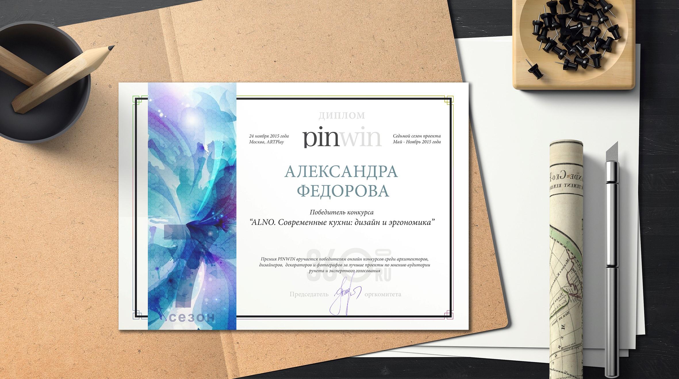 Печать дипломов в Москве | фото 8