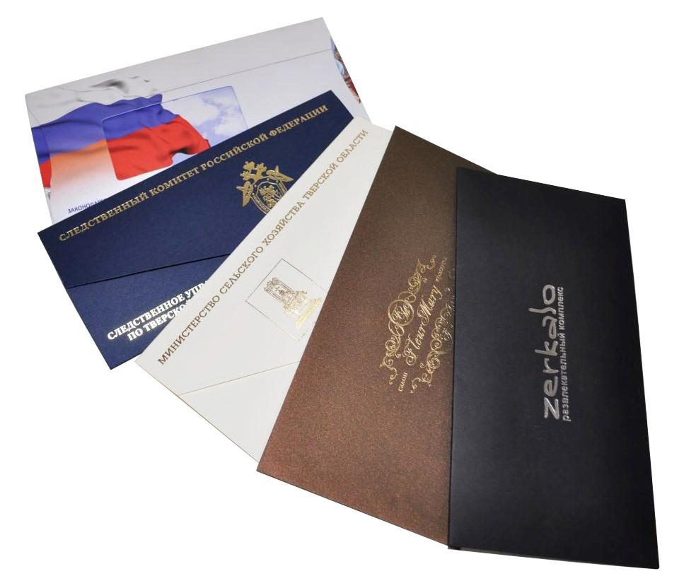 Печать фирменных конвертов в Москве | фото 3