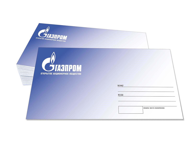 Печать фирменных конвертов в Москве | фото 6