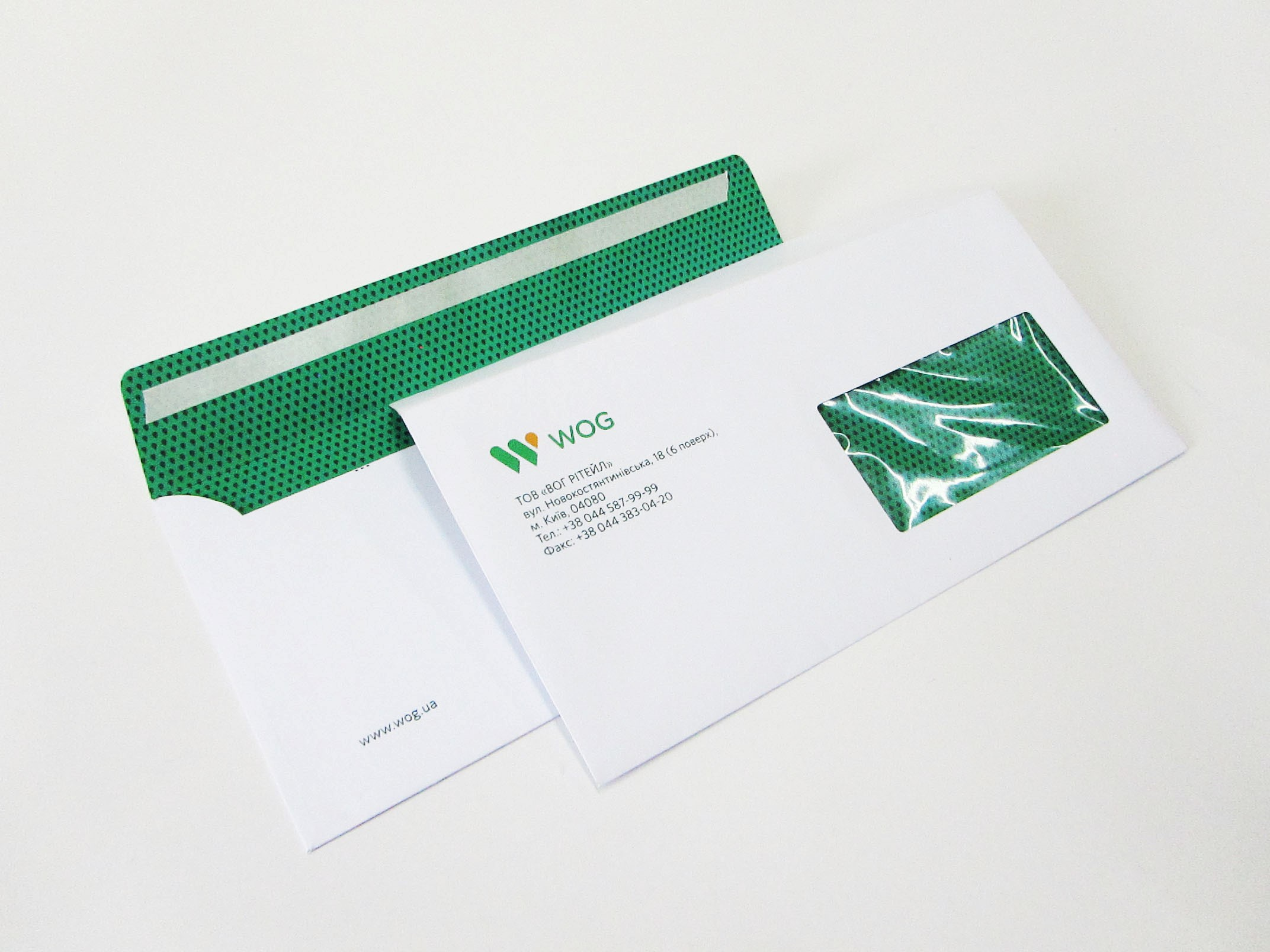Печать фирменных конвертов в Москве | фото 8