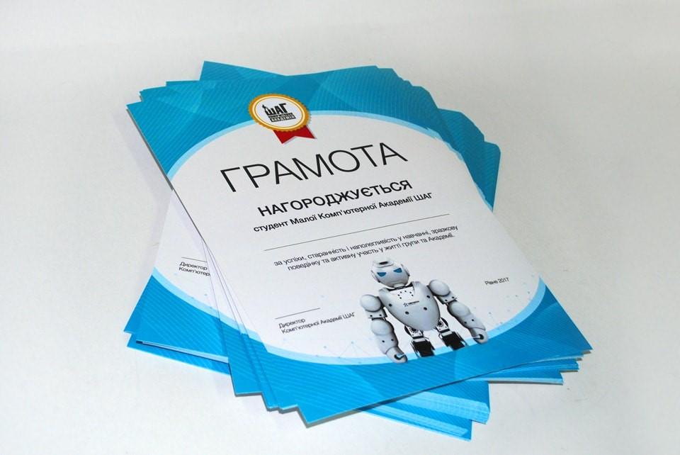 Печать грамот в Москве | фото 5