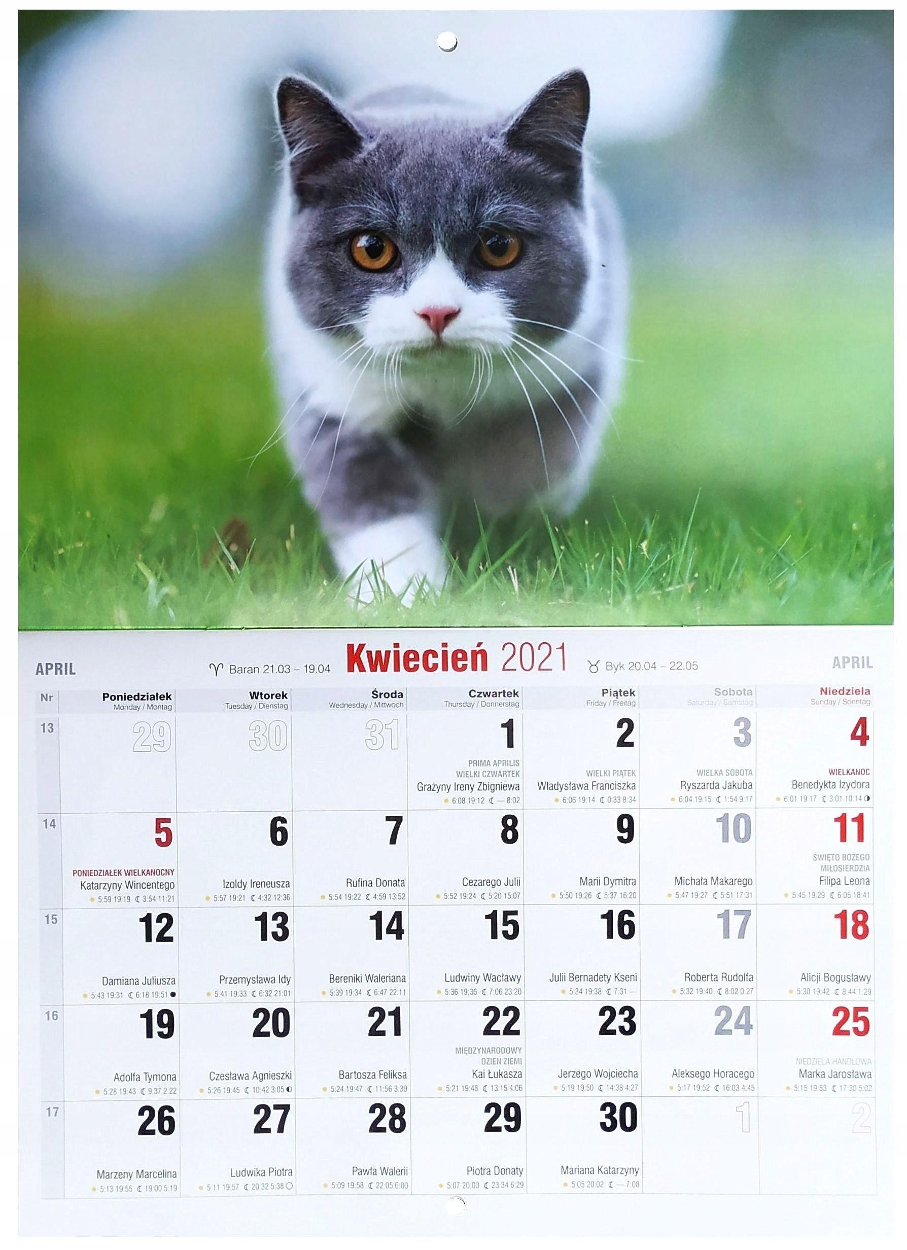 Печать календарей 2021 год в Москве | фото 2