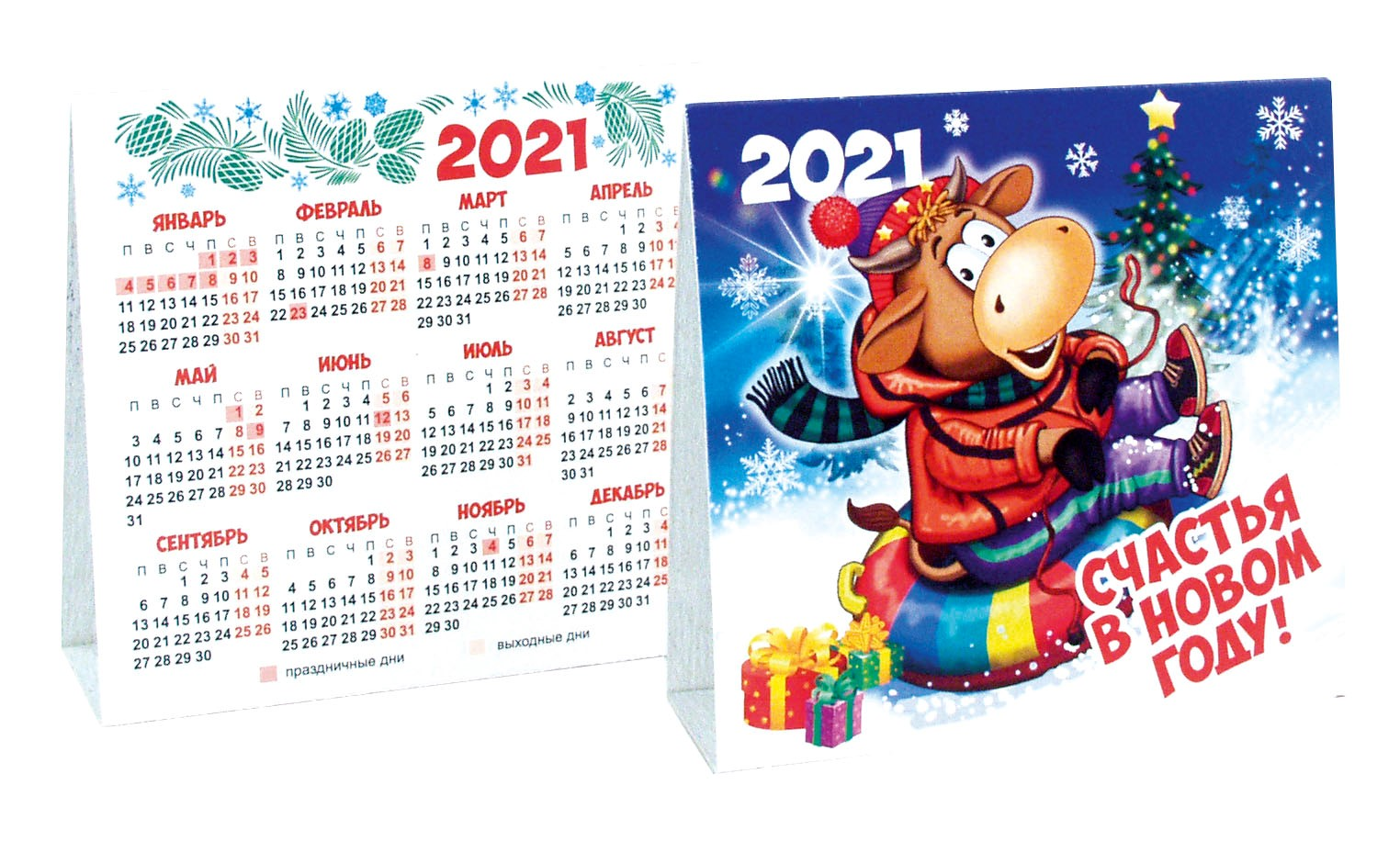 Печать календарей 2021 год в Москве | фото 4