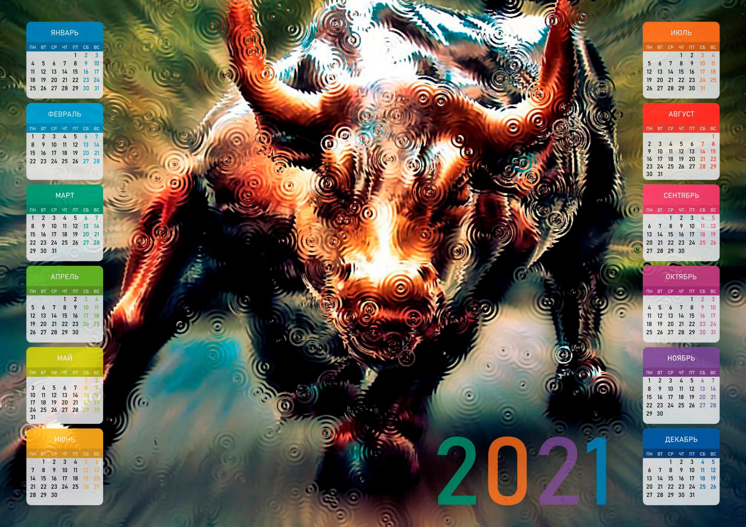 Печать календарей 2021 год в Москве | фото 6