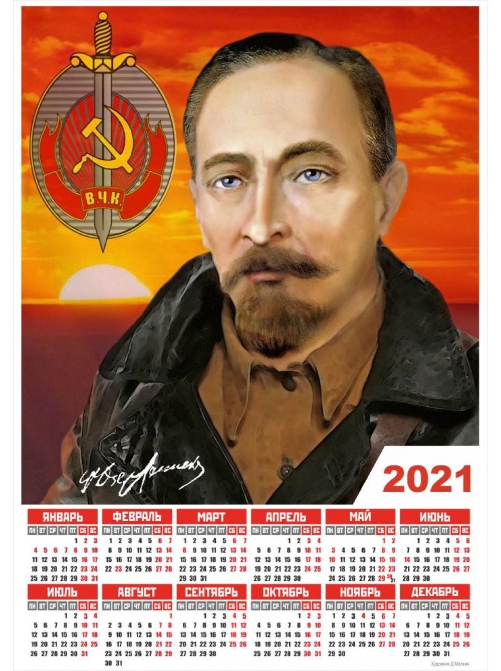 Печать календарей 2021 год в Москве | фото 8