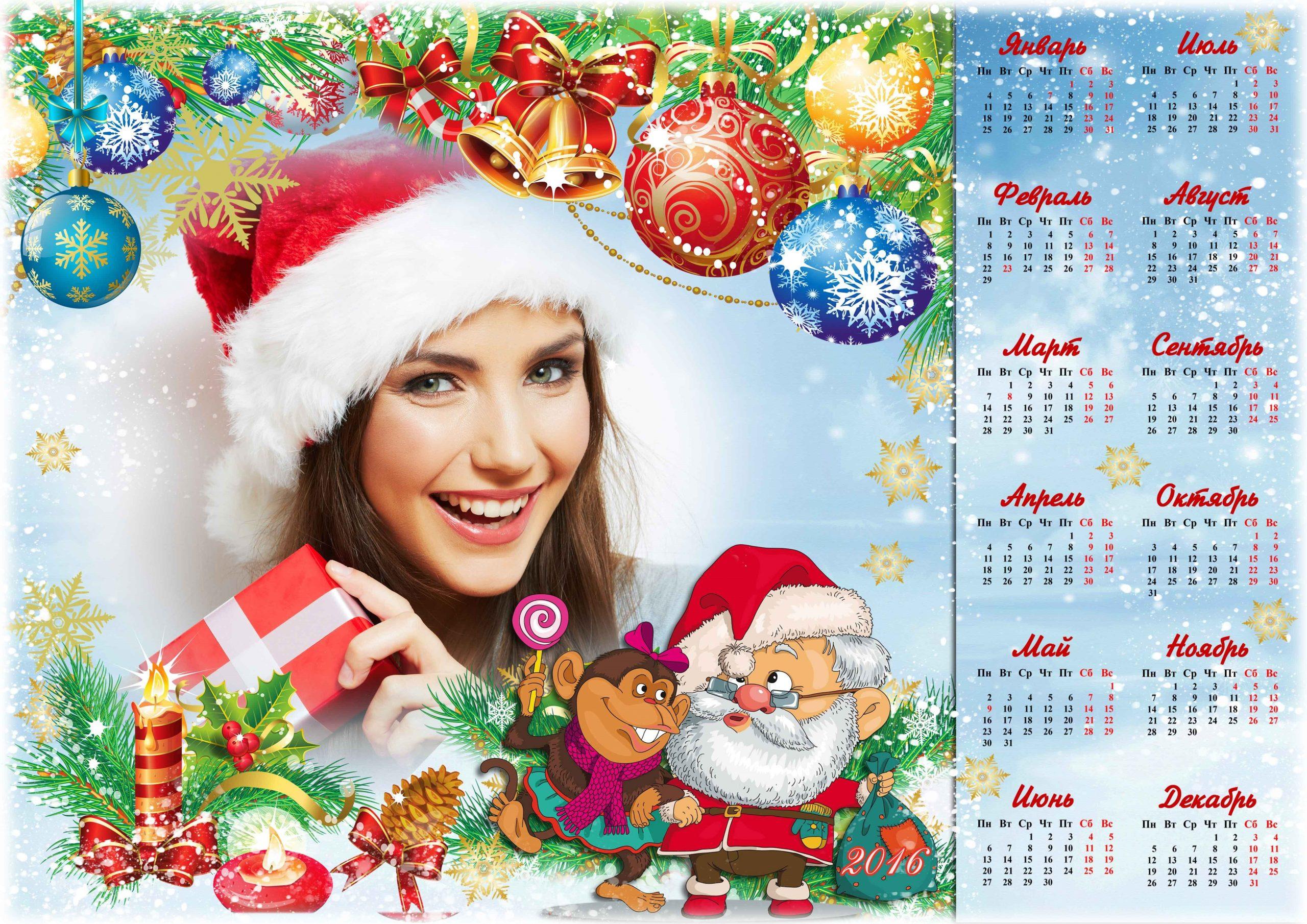 Печать календарей на новый год в Москве | фото 3