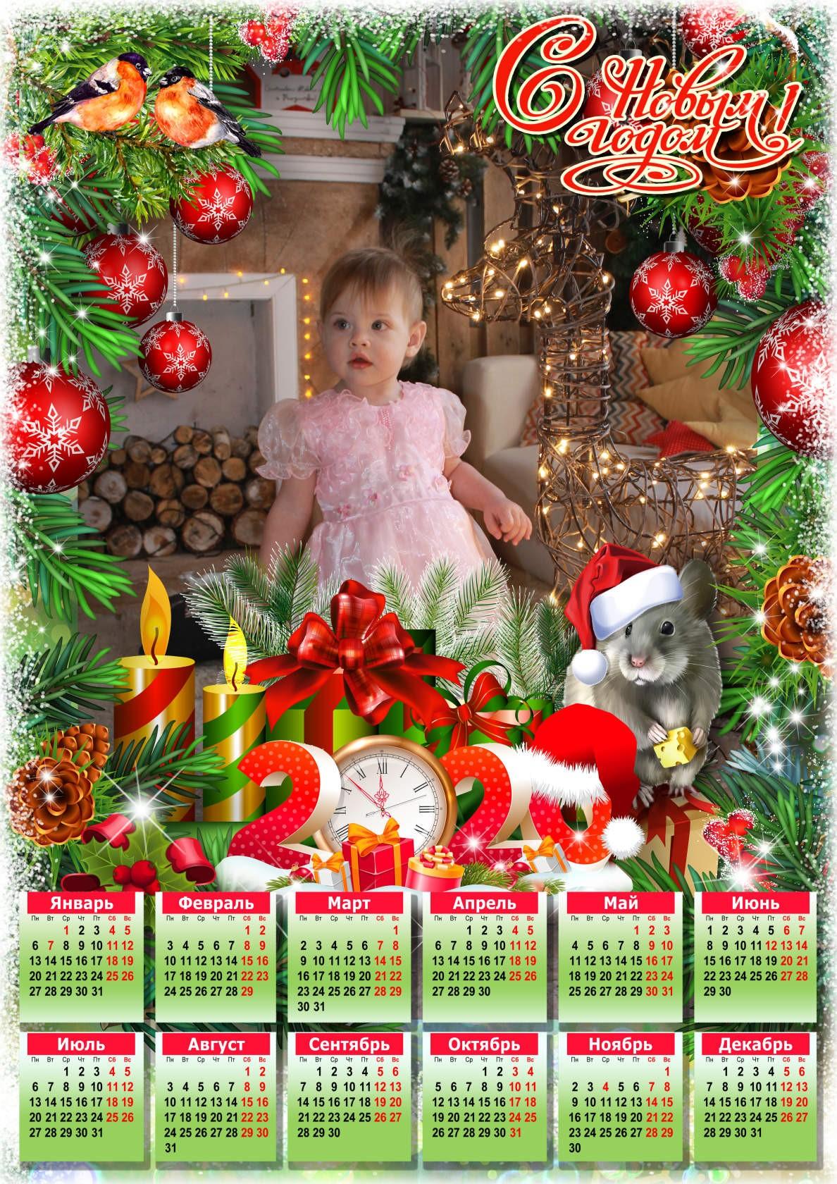 Печать календарей на новый год в Москве | фото 7