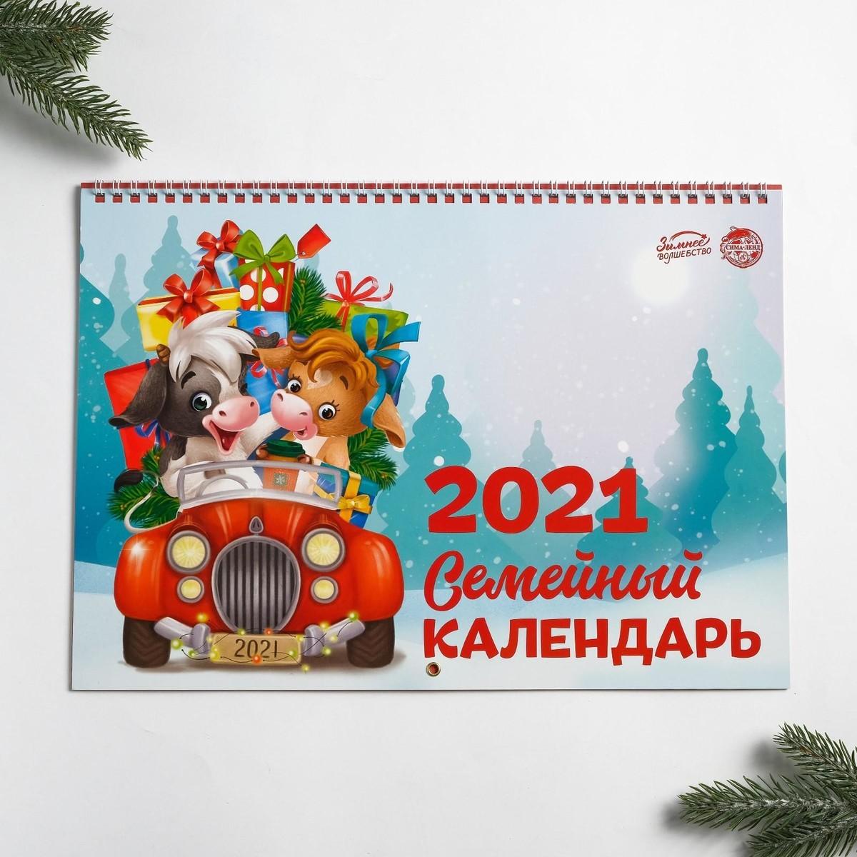 Печать календарей на новый год в Москве | фото 8