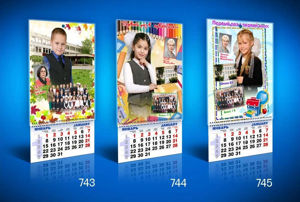 Печать календарей-плакатов в Москве | фото 4