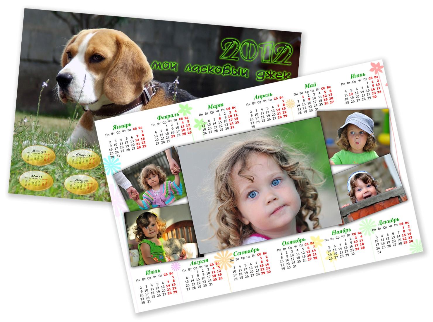 Печать календарей-плакатов в Москве | фото 5