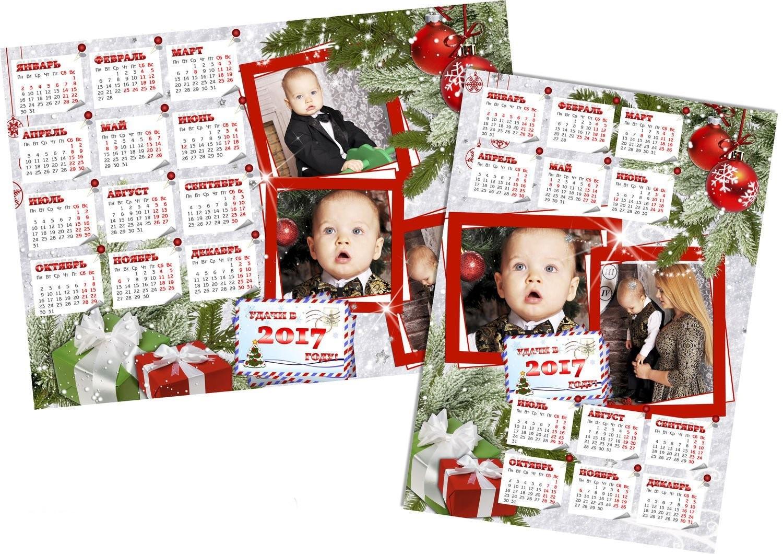 Печать календарей-плакатов в Москве | фото 6