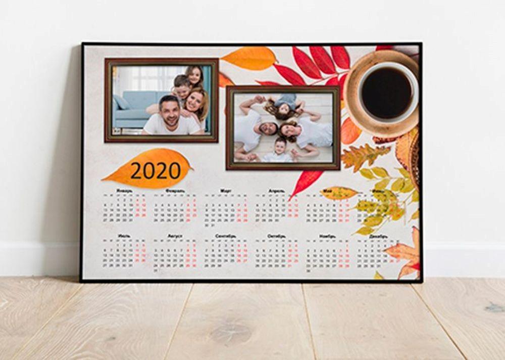 Печать календарей-плакатов