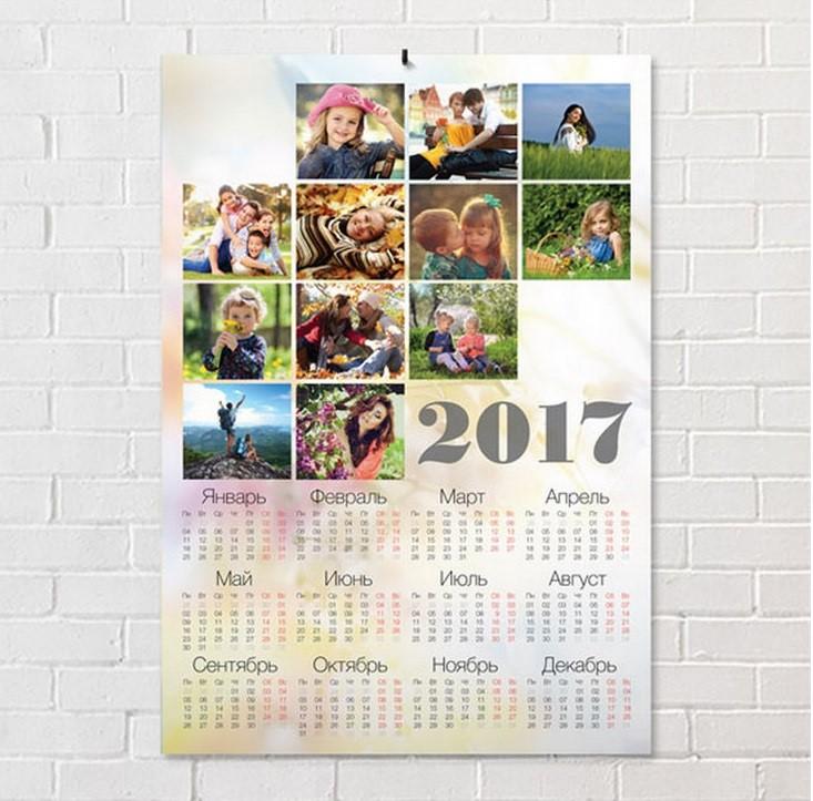 Печать календарей-плакатов в Москве | фото 7