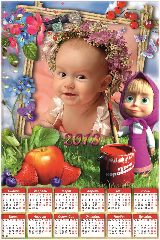 Печать календарей-плакатов в Москве | фото 8