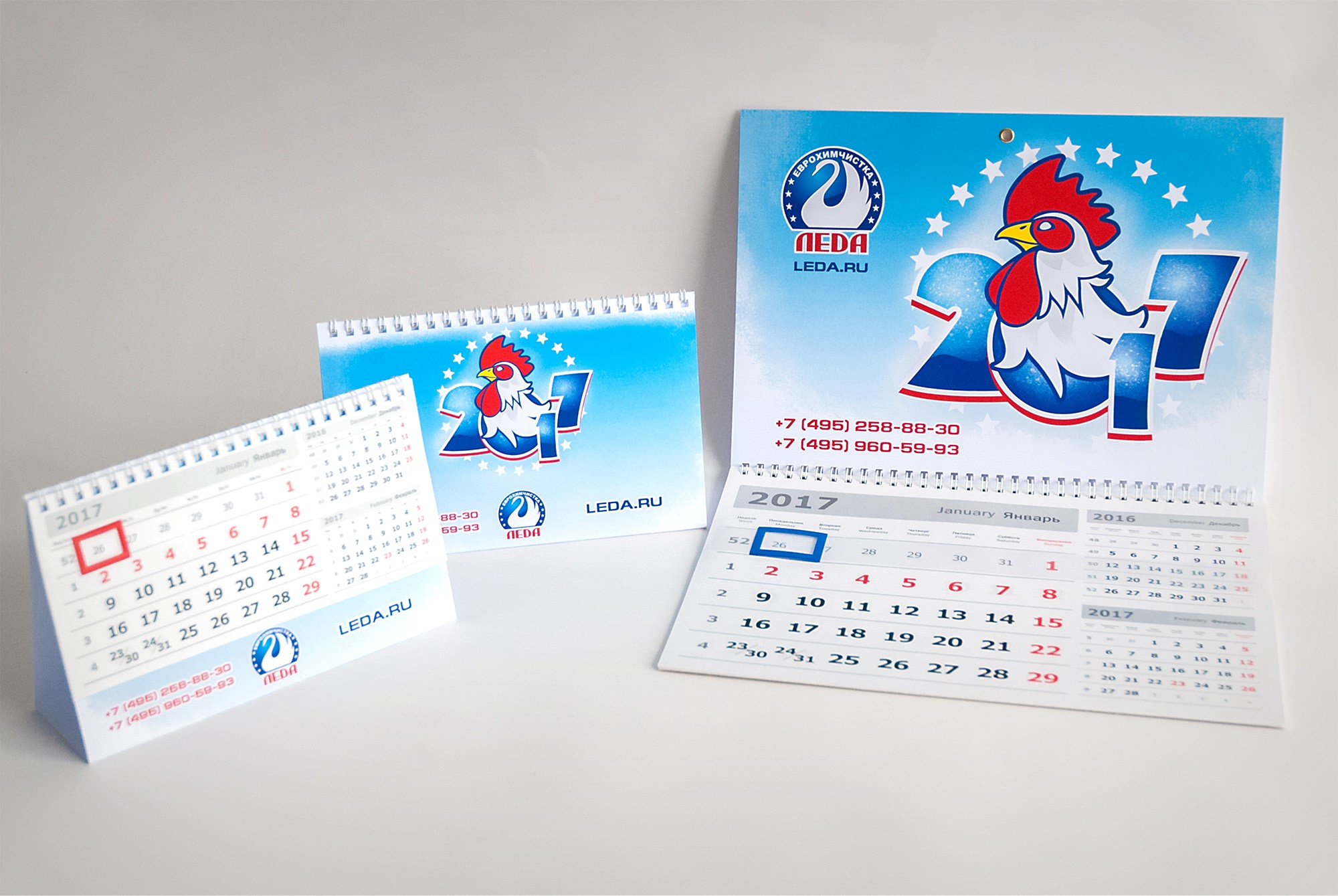 Печать календарей с логотипом в Москве   фото 3